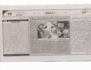 News copy2 (3)