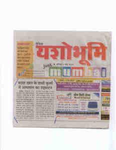 News copy3
